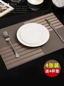 隔热垫 餐墊餐桌墊小塊防水pvc餐具墊隔熱墊歐式家用防燙北歐耐熱西餐墊