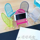 手機支架桌面懶人手機托手機椅