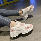 601+4 潮流限定--經典百搭休閒鞋/韓版運動鞋/老爹鞋 (現貨+預購)