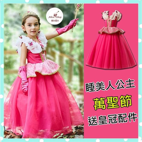 【現貨】【買就送皇冠配件】蝴蝶萬聖節 粉紅睡美人公主   兒童禮服  洋裝 幼稚園派對