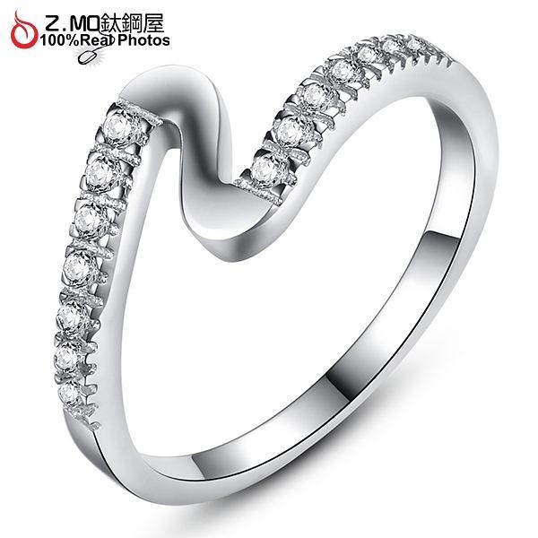 [Z-MO鈦鋼屋]鍍白金戒指/扭曲外型鑽戒/戀人禮物/約/韓版精緻對戒單只價【BKA942】