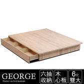 IHouse-喬治 木心板收納六抽床底-雙大6尺胡桃