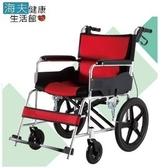 必翔銀髮手動輪椅(未滅菌)【海夫健康生活館】座得住看護輪椅 不可折背 18吋座寬(PH-181S)