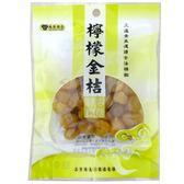 展譽食品檸檬金桔70g【康鄰超市】
