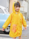 可愛卡通恐龍兒童雨衣男女童小孩防護衣小童寶寶雨披【繁星小鎮】