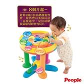 People 多功能趣味學步圓桌