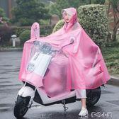 雨衣機車成人機車騎行自行車雨披加大加厚男女韓國時尚單人 多色小屋
