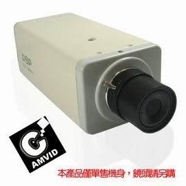 速霸超級商城㊣CAMVID高清晰槍型SONY晶片攝影機(MB-482G)◎監視器材
