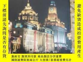 二手書博民逛書店Apuntes罕見sobre la industria cult
