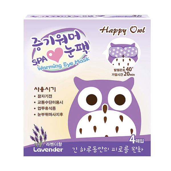 Happy Owl快樂貓頭鷹SPA眼罩4入/薰衣草【杏一】