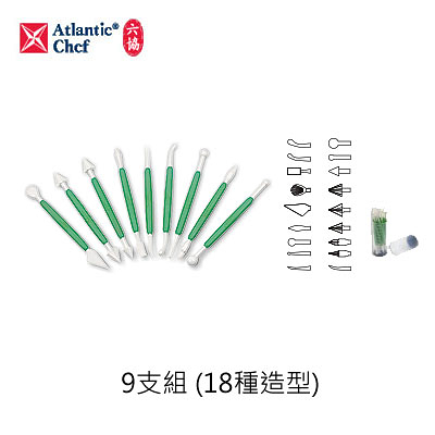 【Atlantic Chef 六協】Almond Paste Modeling Tools-9 PCS 搪花雕刻組-9支組