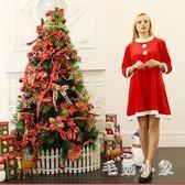 松針聖誕樹套餐裝1.5米大型圣誕節裝飾品發光家用 DJ1175『毛菇小象』