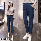 【藍色巴黎】韓版鬆緊腰褲管縮口牛仔長褲《S~L》【23537】
