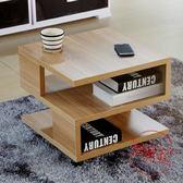 組裝木制臥室迷你床頭櫃40寬簡約現代簡易小櫃子床邊櫃榻榻米茶幾【1件免運好康八九折】