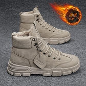 秋冬季工裝馬丁靴男鞋子加絨保暖棉鞋高幫冬鞋加厚東北雪地靴潮鞋