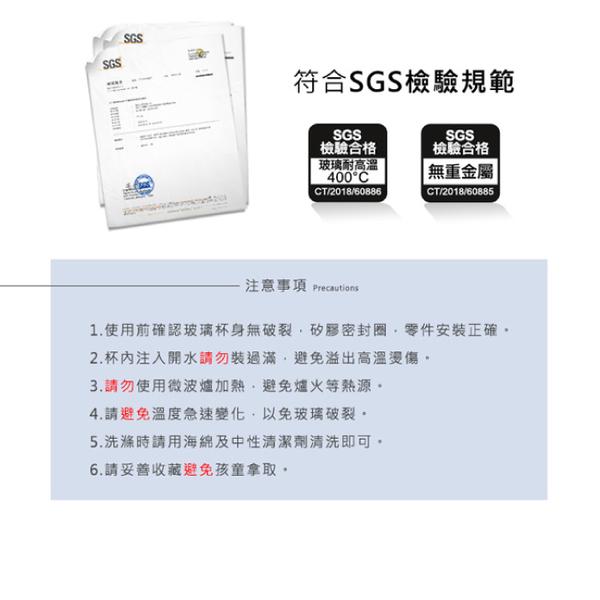《高仕皮包》【免運費】義大利BLACK HAMMER極簡耐熱玻璃水壺組-1200ml(一壺四杯):5036-FB-8263