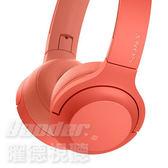 【曜德★秋之頌禮★送手提帆布袋+收納袋 】SONY WH-H800 暮光紅 迷你版 觸控 無線藍芽 耳罩式耳機