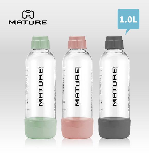 MATURE美萃 寶特瓶1L