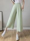 冰絲褲 雙層雪紡闊腿褲女高腰垂感褲裙褲夏季薄款冰絲褲子小矮個子八分褲