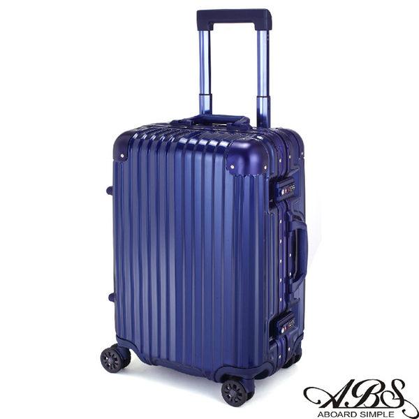 ABS愛貝斯 M3系列 24吋鋁框海關鎖行李箱(風格藍)99-051B