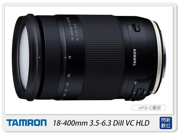 Tamron 騰龍 18-400mm DiII VC HLD(18-400,B028,公司貨)