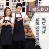 韓版時尚圍裙定制LOGO印字餐廳廚房奶茶烘焙牛仔掛脖工作圍腰定做