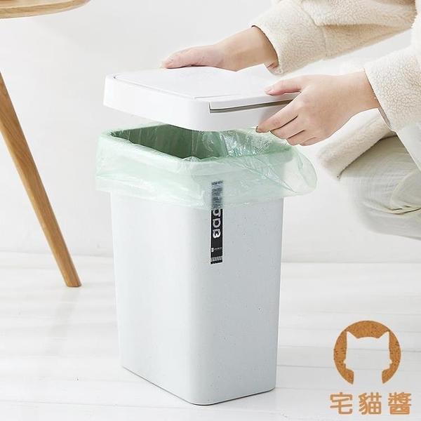 手按垃圾桶家用衛生間客廳翻蓋帶蓋按壓式垃圾筒【宅貓醬】
