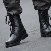 登山鞋 真皮高筒07作戰靴軍靴男女特種兵戶外沙漠戰術靴登山靴單靴子鋼頭 萌萌小寵