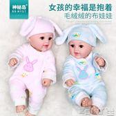 仿真嬰兒 布娃娃女生兒童公主抱睡玩偶公仔仿真嬰兒軟膠洋娃娃毛絨玩具女孩JD 寶貝計畫