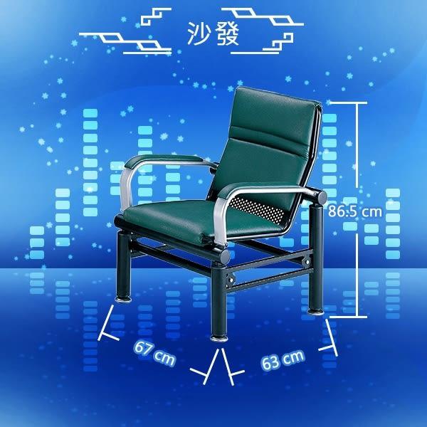 【 C . L 居家生活館 】Y602-1 吉利組椅(墨綠色)(1+2+3)(整組不含大小茶几)