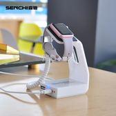 手機防盜器蘋果applewatch智慧手表防盜器紅外線手機手環防盜報警器展示支架  走心小賣場
