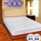 保潔墊 口碑第一台灣製【MODEL雅各】 物理抗菌 (單人)~床包式 貼心設計!賣點購物