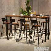 定制美式鐵藝實木家用吧台桌椅奶茶店靠牆長條酒吧桌方形高腳桌椅組合  WD 遇見生活