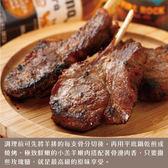 【超值免運】紐西蘭頂級小羊OP肋排2包組(520公克/1包)