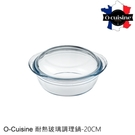 【南紡購物中心】【法國O cuisine...