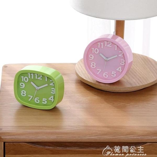 台式創意個性學生兒童鐘表床頭靜音石英鐘桌面小擺件鬧鐘電子時鐘 花間公主YJT