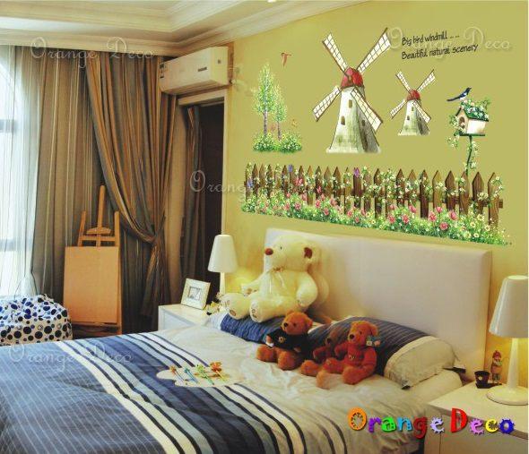 壁貼【橘果設計】風車 DIY組合壁貼/牆貼/壁紙/客廳臥室浴室幼稚園室內設計裝潢
