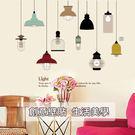 創意燈泡裝飾壁貼 牆壁貼紙 壁紙 餐廳 ...