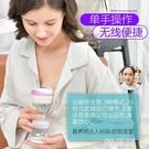 吸奶器 一體式電動吸奶器大吸力可充電催乳擠奶器產婦哺乳期母嬰用品 韓菲兒