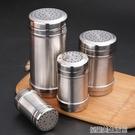 不銹鋼調料罐調料盒撒料瓶燒烤調料瓶調味料罐調味罐撒粉胡椒佐料