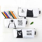 筆袋 韓國可愛卡通大容量拉鏈筆袋女初中小學生文具盒創意簡約鉛筆盒男 蒂小屋服飾