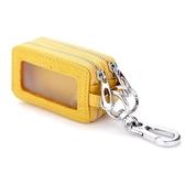鑰匙包-雙層大容量真皮鱷魚紋時尚男女皮套5色71b35【巴黎精品】