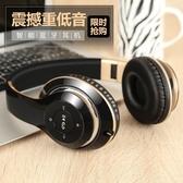 Sound Intone BT-09藍芽耳機頭戴式重低音 無線插卡音樂耳麥通用 英雄聯盟