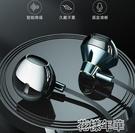 線控耳機圖拉斯游戲耳機吃雞聲辯有線高音質入耳式安卓手機通用k歌重 快速出貨