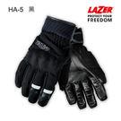 LAZER手套,防摔/防水手套,HA-5...