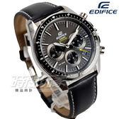 EDIFICE EFB-570L-1A 計時碼錶三針三眼真皮男錶 立體時刻防水手錶 學生錶 黑 EFB-570L-1AVUPR CASIO卡西歐