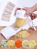 切菜神器廚房多功能土豆絲切絲器擦子擦絲器家用蘿卜絲刨絲器切片·享家