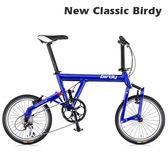 Birdy 2014- New Classic Birdy(14)摺疊車- 新款經典圓管鳥 高C/P值 改裝空間大