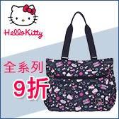 Hello Kitty 繽紛你的生活 萌萌9折