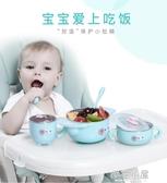 aag嬰幼兒注水保溫碗 寶寶餐具碗勺套裝嬰兒輔食碗防摔兒童吸盤碗『櫻花小屋』